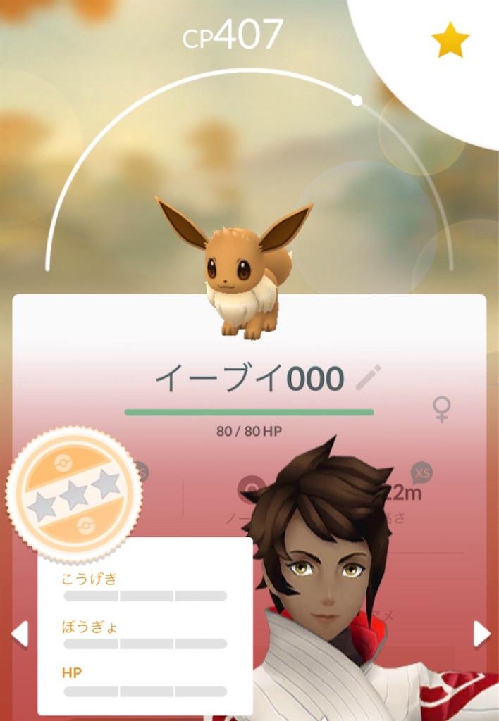 f:id:yumemiraitunagu:20200118022147j:plain